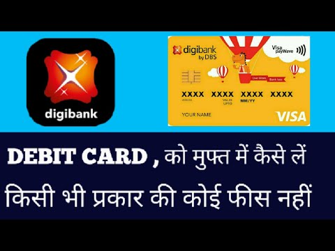 How to get free International physical debit card || unlimited atm transaction || - YouTube ...