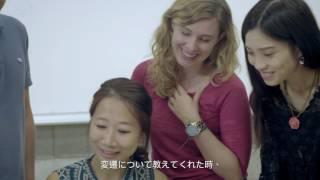 台湾ですることは全て中国語の勉強です Study in Taiwan http://www.stu...