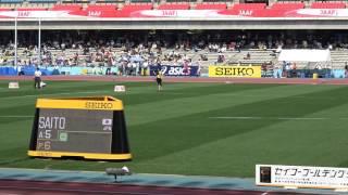 SEIKO GGP2017 Women Javelin Throw Marina SAITO 57m38(5th throw) 斉藤真理菜