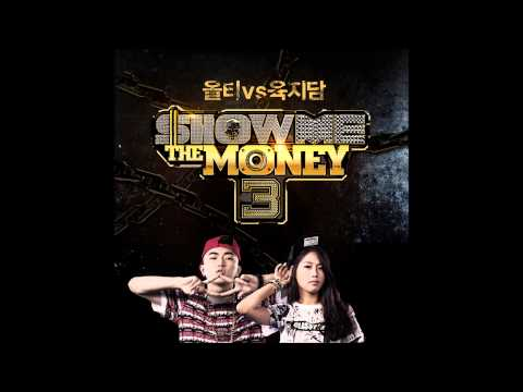 (+) 육지담 - 얼레리  쇼미더머니3