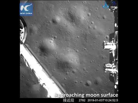Stunning footage: Chang'e-4