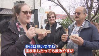 日本人の受賞を祝う振る舞い酒 ノーベル賞の受賞式