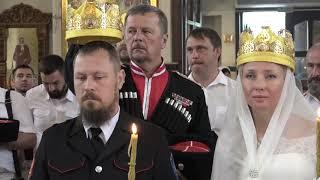2018 10 14 Венчание казачьих семейных пар в храме Рождества Христова г. Краснодара
