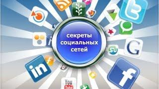 В Вконтакте - оптимизируем работу