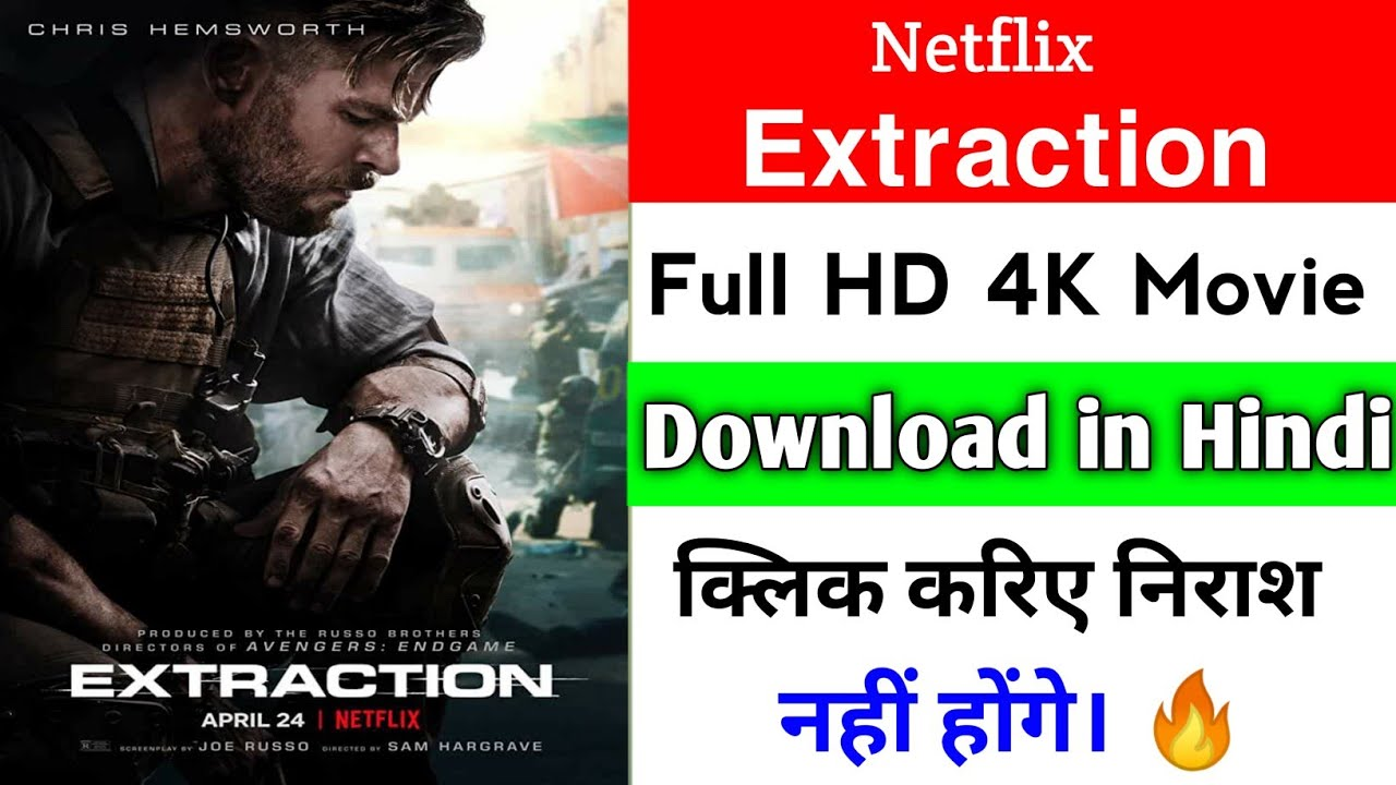 How To Download Extraction Movie In Hindi Full Hd Click Will Not Be Disppoineted Chrishemsworth Youtube