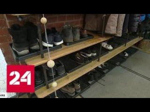 Госдума приняла закон о запрете хостелов в многоквартирнвых домах - Россия 24
