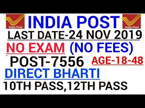 Post Office Recruitment 2019|Post Office Vacancy 2019|Govt jobs in August 2019|Latest Govt jobs 2019
