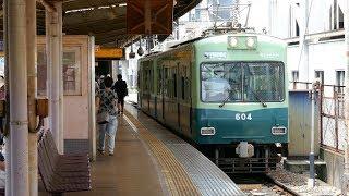 京阪600形603F 石山寺行き 石山坂本線・びわ湖浜大津駅