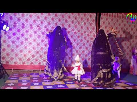 Thane Kajaliyo Bana Lyu   Rajasthani Dance   Rajputi Weddings
