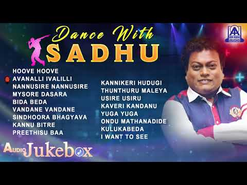 DANCE WITH SADHU |  Super Hit Kannada Songs Jukebox