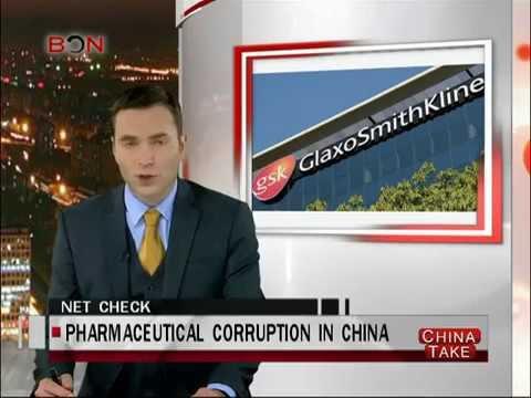 Pharmaceutical and medical corruption  - China Take - May 16 ,2014 - BONTV China
