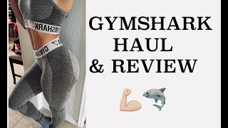 MY FIRST GYMSHARK EXPERIENCE...