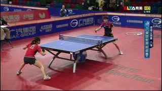 2015 German Open WS-QF: ITO Mima - CHE Xiaoxi [HD] [Full Match/Chinese]