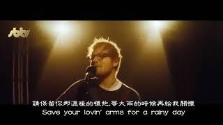 紅髮艾德 Ed Sheeran- 橡皮擦 Eraser (中文歌詞)