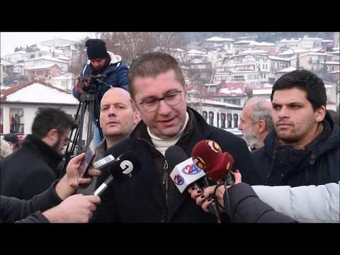 Изјава на Христијан Мицкоски - Претседател на ВМРО - ДПМНЕ 19.01.2019