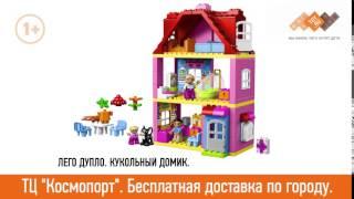 Скидки на Лего в Самаре до 30% - открылся розничный магазин игрушек TOY.RU в Самаре(, 2016-04-29T09:05:41.000Z)