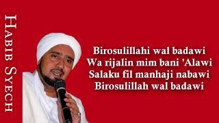 Birosulillahi wal badawi lirik