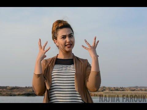 "NAJWA FAROUK ""Cover"" Waylo - نجوى فاروق - ويلو"