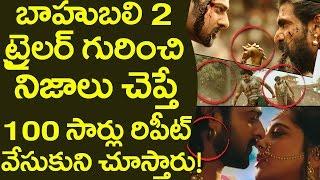 Bahubali 2 Theatrical Trailer Unnoticed Facts   Baahubali 2   SS Rajamouli   Prabhas   Rana  Anushka