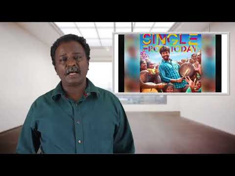 #Velaikaaran Movie Review  - #Sivakarthikeyan, #FahadhFaasil - Tamil Talkies