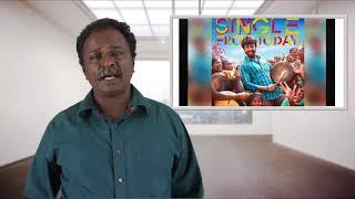 #Velaikaaran Movie Review  - #Sivakarthikeyan, #FahadhFaasil - Tamil T