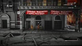 Assassins Creed Chronicles Russia (золотая малина 2016)