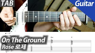 로제 (Rose) - On The Ground | 일렉…