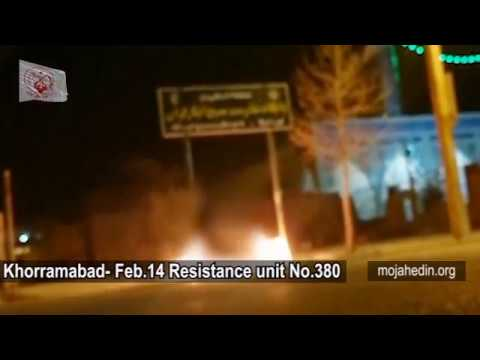 "Iranian opposition ""Resistance Units"" & PMOI/MEK network in Iran set fire to an IRGC billboard"