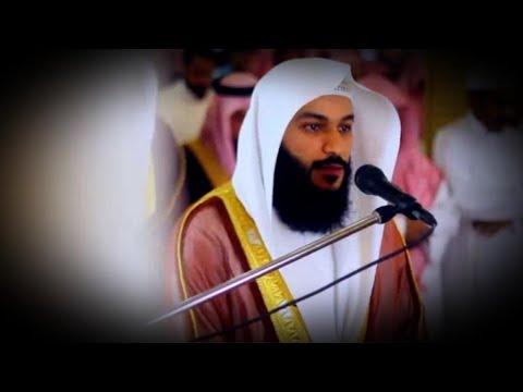Surah Al Kahf - Abdul Rahman Al Ossi