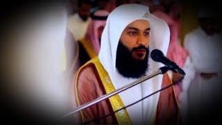 Download Mp3 Surah Al Kahf By Abdul Rahman Al Ossi