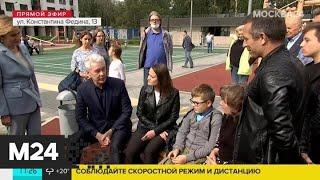 Собянин рассказал о реализации программы реновации в Северном Измайлове - Москва 24