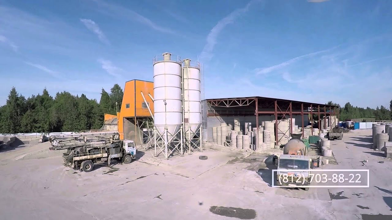 Бетон в лоо завод изготовителя бетона