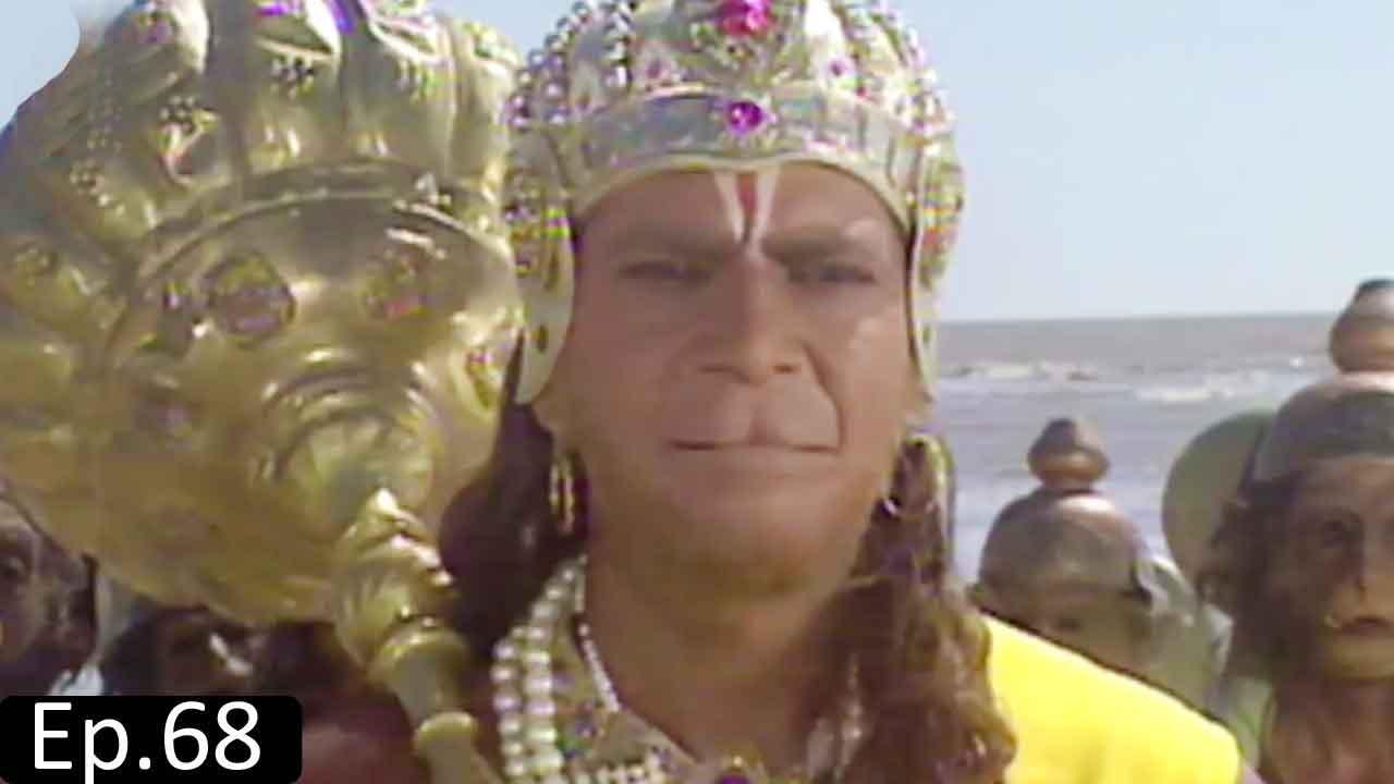 Veera Episode 532