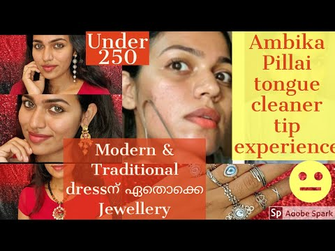 ambika pillai tongue cleaner experience jewellery for modern and traditional dress under 250 women makeup tips make over beautiful skin eye face woman bridegroom bride kerala girls lady   women makeup tips make over beautiful skin eye face woman bridegroom bride kerala girls lady