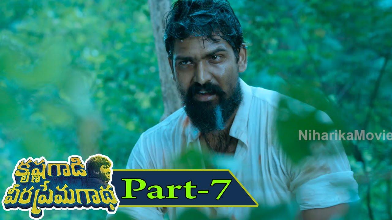 Download Krishna Gaadi Veera Prema Gaadha Full Movie Part 7    Nani, Mehreen Pirzada, Hanu Raghavapudi