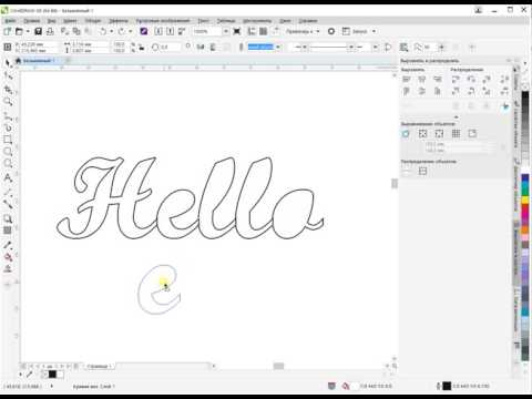 Corel Draw. Подготовка слова к полоттерной или лазерной резке
