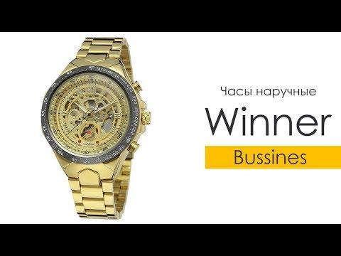Мужские часы Winner Bussines Gold