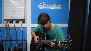 Обучение игре на гитаре в Мьюзикметод, Белгород. Разучиваем новую мелодию)