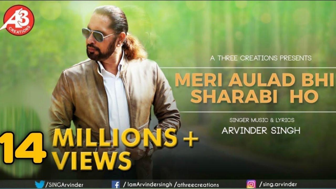 Download Meri Aulad Bhi Sharabi Ho || Arvinder Singh || Sharabi || 10 Million || Sharab Jo Na Piye ||