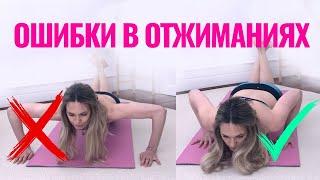 постер к видео 6 ошибок в отжиманиях которые делают девушки   Челлендж 100 отжиманий