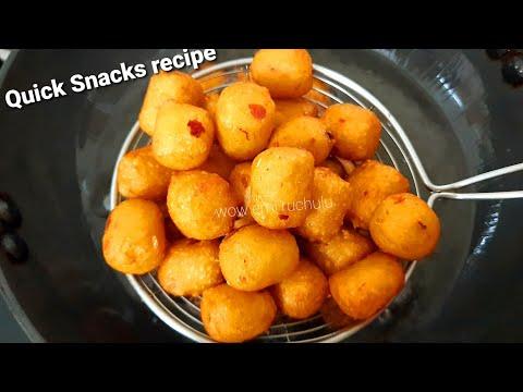 Quick Snacks Recipe   3 ingredients Snacks   Evening snacks recipe   Snacks recipe   Easy Snacks
