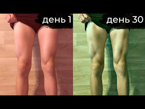 Трансформация ног за 1 месяц   200 приседаний каждый день