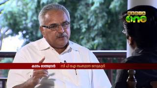 Kanam Rajendran In View Point 29/07/15