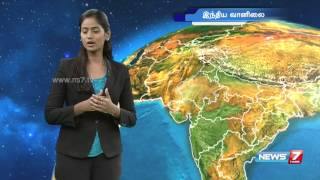 Weather Forecast | 22-03-2016