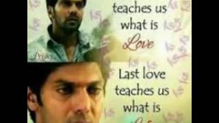 Raja Rani bgm with quotes