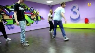 Танцуй №72! Учимся танцевать House!