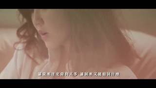 """吳若希 Jinny - 可以背負更多 (劇集 """"琅琊榜"""" 片尾曲) Official MV"""