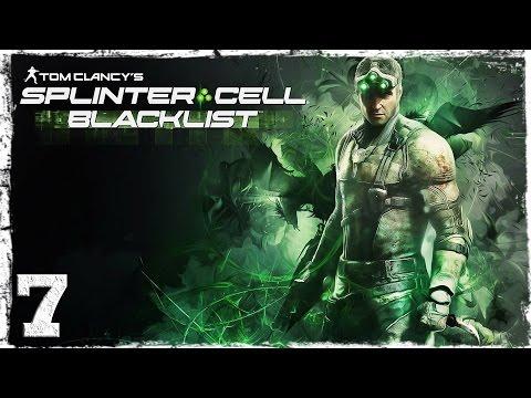 Смотреть прохождение игры Splinter Cell: Blacklist. #7: Полумертвый.