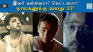 indian-godfather-turns-33-nayagan-flashback-kamal-haasan-mani-ratnam-ilayaraaja-pc-sriram