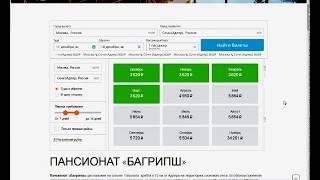видео Яндекс счетчик на сайт - как настроить и вставить информер и скрипт на Wordpress